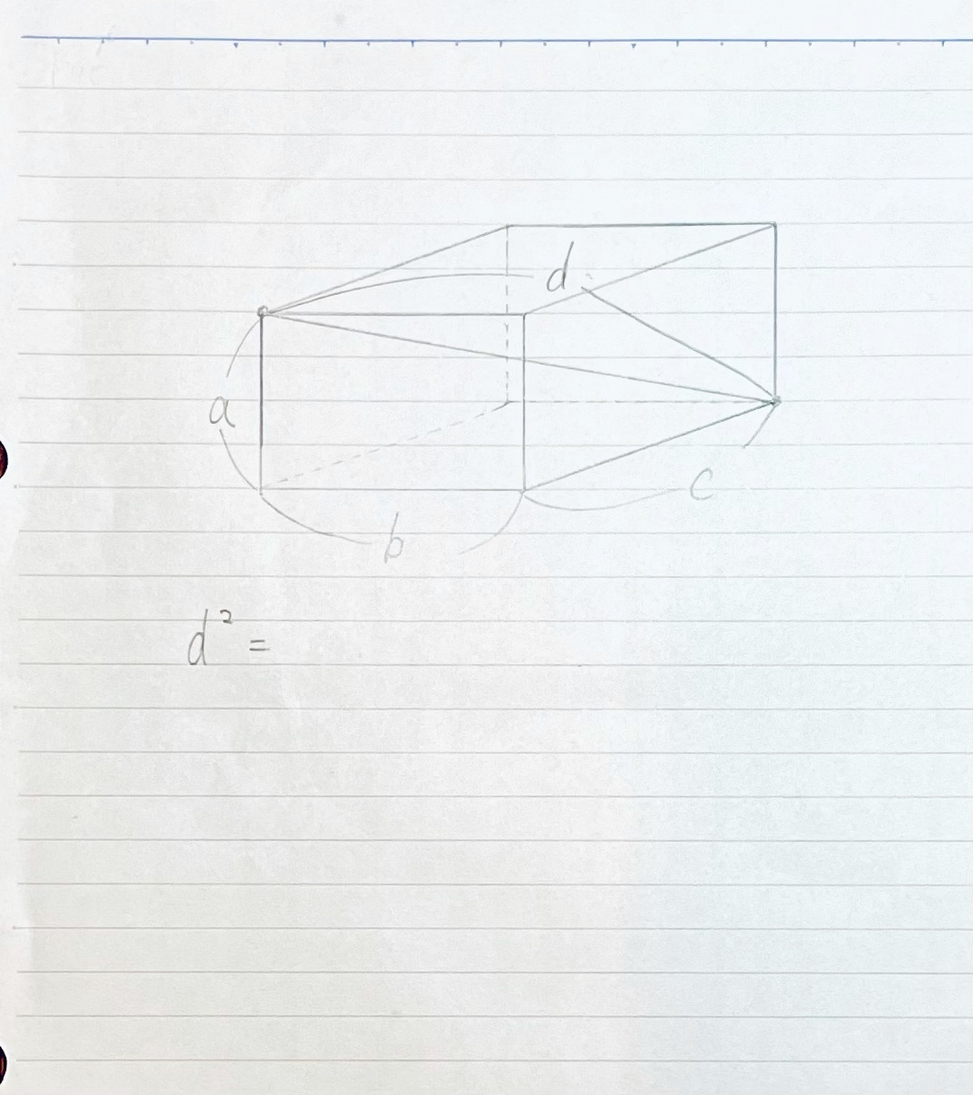 数学の美しさが味わえる問題 解答と解説
